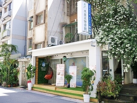 台湾 台北 水素會館台北旗艦館 水素会館 水素スタジオ 水素吸引サロン 水素吸入