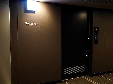 羽田空港 国際線ターミナル ザ ロイヤルパークホテル 東京羽田 リフレッシュルーム 宿泊 利用 トイレ