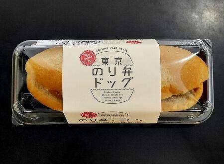 羽田空港 茶寮 伊藤園 早朝 メニュー 東京のり弁ドッグ