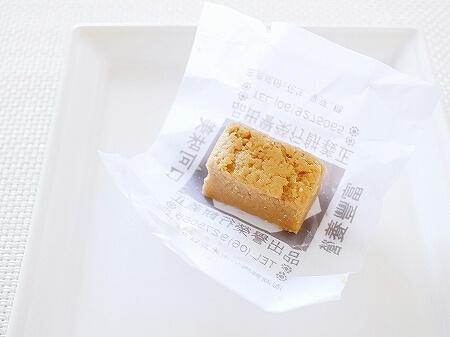 台湾 台北 正義花生酥 迪化街 紅海棠 ディーホアジエ てきかがい お土産 ピーナッツ お菓子
