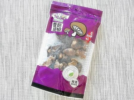 台湾 台北 迪化街 紅海棠 ディーホアジエ てきかがい お土産 お菓子 しいたけチップス ペッパー