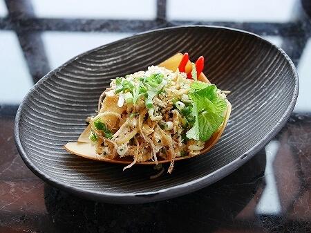 アマン東京 ラウンジ ラオス テイスト オブ アマンタカ ラープ タオフー 豆腐 ランチ