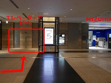 アマン東京 行き方 大手町駅 地下鉄 オーテモリ OOTEMORI