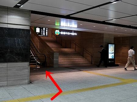 アマン東京 行き方 大手町駅 地下鉄