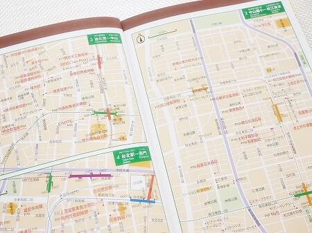 もっと激ウマ!食べ台湾 ブログ 本 おすすめ ガイドブック 新刊 内容 口コミ レビュー 地図