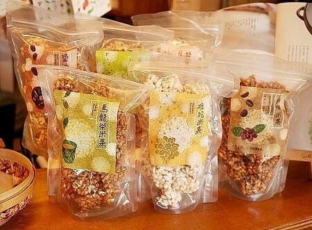 台湾 台北 土生土長 お土産 自然食品 オーガニック 米菓子 米果