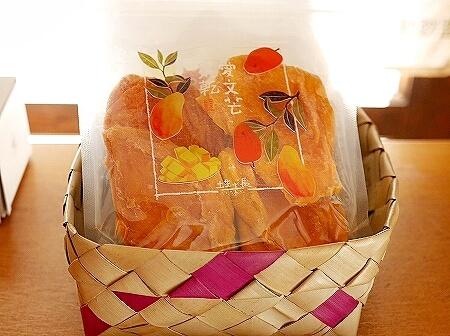 台湾 台北 土生土長 お土産 自然食品 オーガニック ドライマンゴー