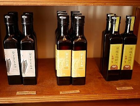 台湾 台北 土生土長 お土産 自然食品 オーガニック ピーナッツ油