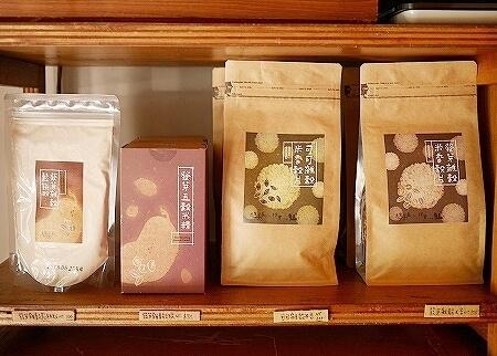 台湾 台北 土生土長 お土産 自然食品 オーガニック グラノーラ パンケーキ粉