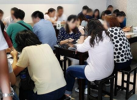 9月中旬 台湾 台北 気温 気候 服装