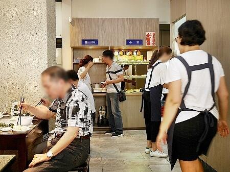 台湾 台北 巧之味手工水餃 水餃子 Takumi Dumplings 店内
