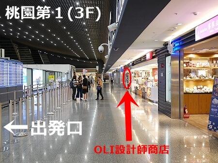 台湾 台北 桃園第一ターミナル お土産屋