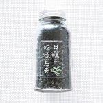 台湾 台北 土生土長 お土産 馬告 マーガオ 山胡椒 スパイス 香辛料