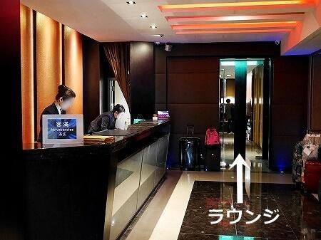 タンゴホテル南西館 天閣酒店-台北南西 The TANGO HOTEL Taipei NanShi フロント