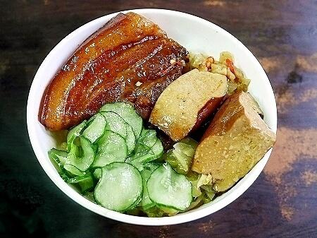 台北 一甲子餐飲 豚角煮丼 焢肉飯 コンローファン