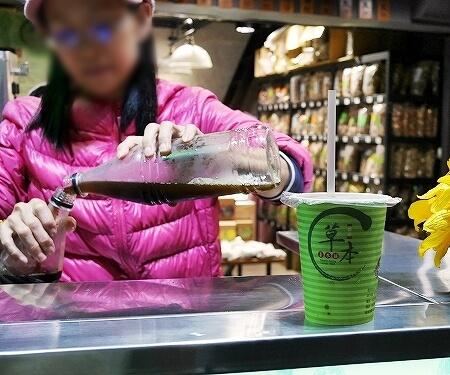 台湾 台北 龍山寺 苦茶 青草茶