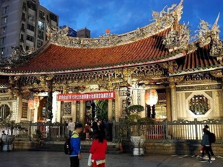 台湾 台北 龍山寺