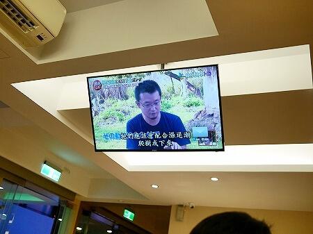 台湾 台北 中山エリア 足将足体養生会館 足裏マッサージ 足つぼ おすすめ 店内 テレビ