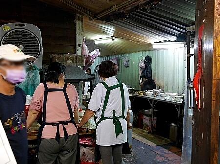 台湾 台北 龍門客桟餃子館 水餃子