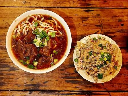 台湾 台北 龍門客桟餃子館 牛肉麺 ゆば