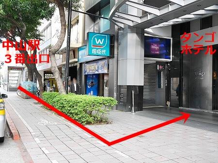 タンゴホテル南西館 外観 天閣酒店-台北南西 The TANGO HOTEL Taipei NanShi 立地 中山駅