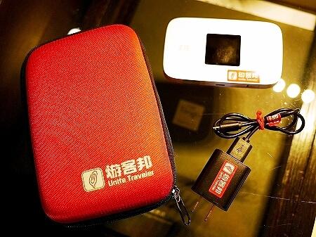 KKday ポケットwifi Wi-Fiルーターレンタル