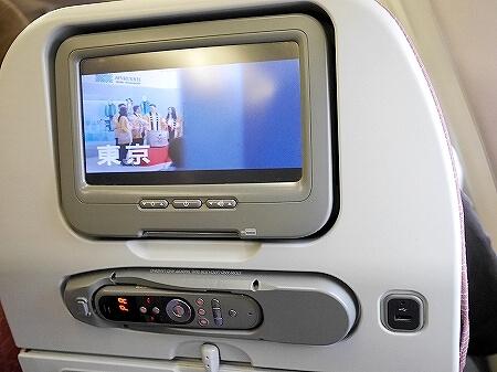 チャイナエアライン搭乗記 台湾 CI107 CI106 機内 席 シート モニター USB 電源