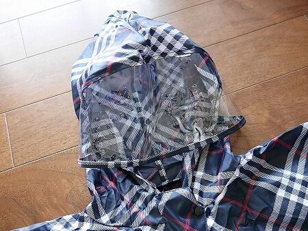 台湾 九份 おすすめ 顔が隠れる レインコート 顔をカバー