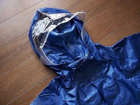 台湾 九份 おすすめ 顔が隠れる レインコート 顔をカバー OUTDOOR アウトドア 自転車対応レインコート