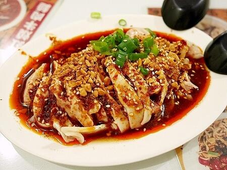 台湾 台北 天府麵庄 天府面荘 よだれ鶏 口水鶏