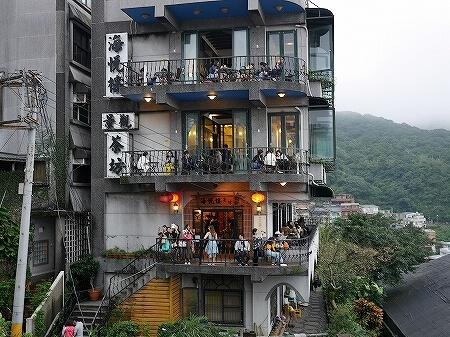 台湾 九份 九フン 海悦楼観景茶坊 外観 阿妹茶樓向かい 阿妹茶酒館 あめちゃろう