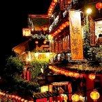 ベルトラ 夜の九份ツアー 台湾 九ふん オプショナルツアー 現地ツアー 阿妹茶樓 あめおちゃ 阿妹茶酒館