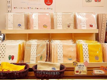 台湾 台北 雲彩軒 康青龍 カンチンロン お土産 雑貨 おすすめ 東門 タオルハンカチ 刺繍