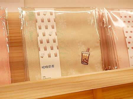 台湾 台北 雲彩軒 康青龍 カンチンロン お土産 雑貨 おすすめ 東門 タピオカミルクティー タオルハンカチ 刺繍