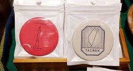 新商品発見!台北のかわいい雑貨屋さん「Bao gift」の台湾イラストマグネット栓抜きがクールでおしゃれ♡男性へのお土産にもおすすめ♡