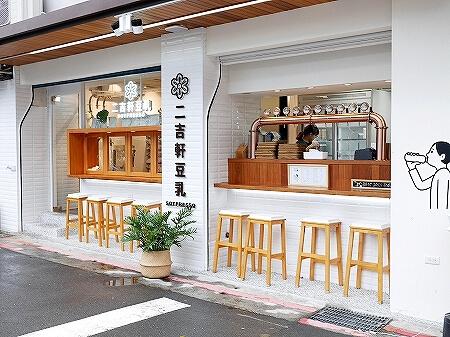 台湾 台北 二吉軒豆乳 Soypresso 東門 永康街