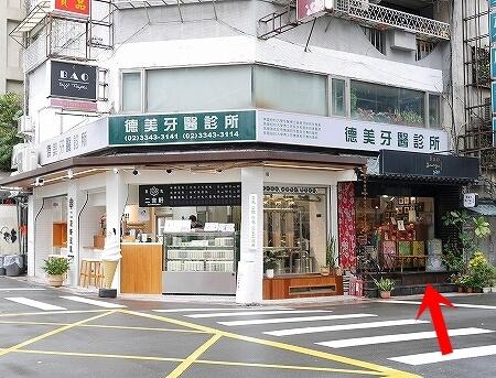 台湾 台北 お土産屋 雑貨屋 Bao gift 永康街 康青龍 カンチンロン 東門 おすすめ