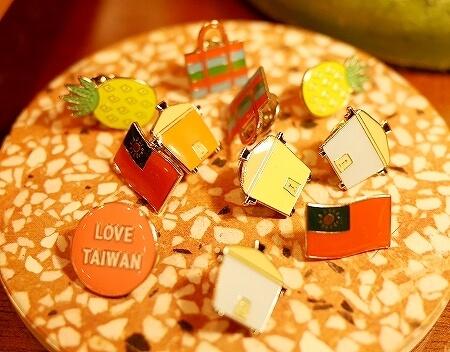 台湾 台北 おすすめ お土産屋さん 来好 LAI HAO Taiwan Gift Shop 雑貨屋 東門 ピンバッチ