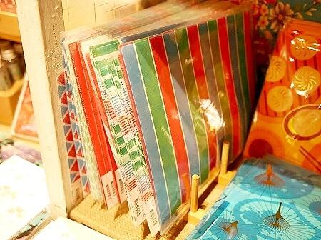 台湾 台北 おすすめ お土産屋さん 来好 LAI HAO Taiwan Gift Shop 雑貨屋 東門 クリアファイル