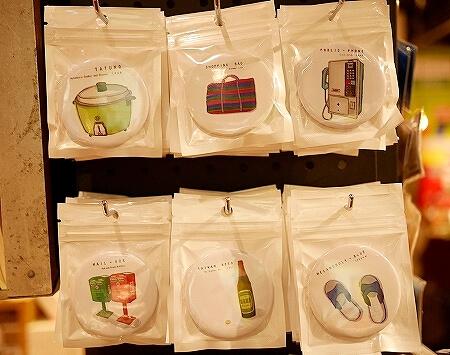 台湾 台北 おすすめ お土産屋さん 来好 LAI HAO Taiwan Gift Shop 雑貨屋 東門 マグネット栓抜き