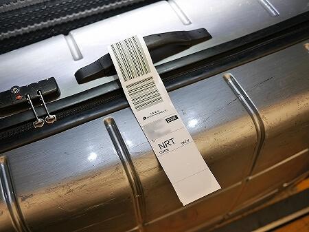 台北駅 インタウンチェックインの方法 市内チェックイン 荷物預け スーツケース預け