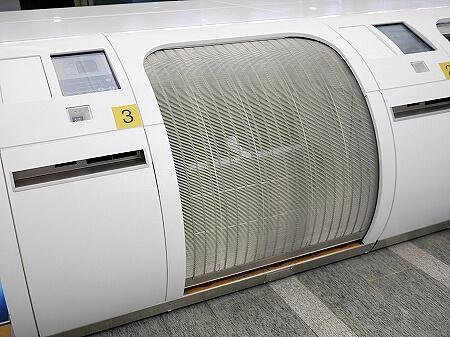 台北駅 インタウンチェックインの方法 市内チェックイン 荷物預け スーツケース