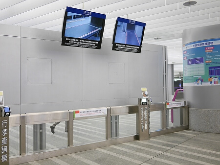 台北駅 インタウンチェックインの方法 市内チェックイン 荷物預け モニター