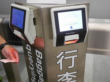 台北駅 インタウンチェックインの方法 市内チェックイン クレームタグ 荷物預け