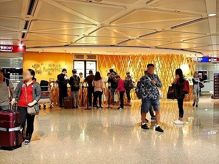 台湾 桃園空港第2ターミナル サニーヒルズの場所 商品 SunnyHills 微熱山丘