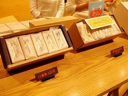 台湾 桃園空港第2ターミナル サニーヒルズの場所 商品 SunnyHills 微熱山丘 パイナップルケーキ
