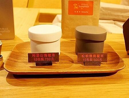台湾 桃園空港第2ターミナル サニーヒルズの場所 商品 SunnyHills 微熱山丘 お茶 烏龍茶