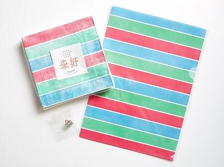 台湾 台北 おすすめ お土産屋さん 来好 LAI HAO Taiwan Gift Shop 雑貨屋 東門 網カゴバッグ ファイル ナプキン ピンバッチ ファイル