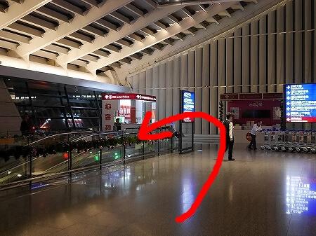 桃園空港第1ターミナル リムジンバス乗り場 行き方 場所