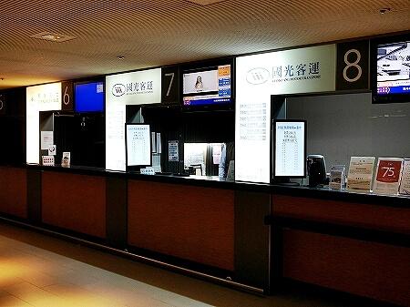桃園空港 第1ターミナル リムジンバス乗り場 国光客運 國光客運 チケットカウンター